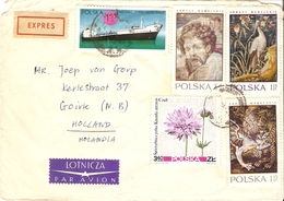 Pologne 1971 - Lettre EXPRES PA De Varsovie à Goirle, Pays-Bas - Bel Affranchissement Composé - YT 1642/1890 à 92/1901 - 1944-.... République
