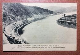 Tsarist Russia Postcard Edit Chita Pre 1917 Siberia Transbaikalia LUKOVAYA SOPKA Onion Hill Chinese Driving. Baikal - Russie