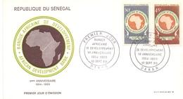 SENEGAL FDC AFRICAN DEVOLPMENT BANK 1969  (GEN190125) - Senegal (1960-...)