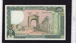 Banconota Libano  250 Livres - Liban