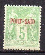 Col11   Port Said  N° 6 Nsous U  Neuf X MH Cote 65,00 Euros - Neufs