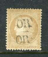 Rare N° 59 Cachet OR - 1871-1875 Cérès