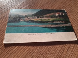 Postcard - Serbia, Valjevo   (27284) - Serbie