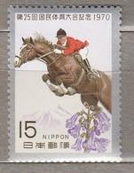 JAPAN 1970 Sport Horses MNH (**) Mi 1091 #23707 - 1926-89 Empereur Hirohito (Ere Showa)