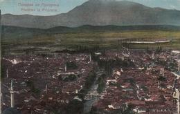 Prizren 1928 - Kosovo