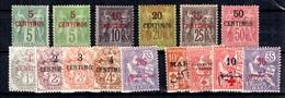 Maroc Petite Collection Neufs 1891/1911. Bonnes Valeurs. B/TB. A Saisir! - Maroc (1891-1956)