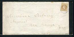 Rare Faire-Part De Viella ( Gers 1869 ) Pour Le Houga - 1863-1870 Napoleon III With Laurels