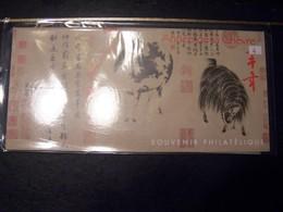 BLOC SOUVENIR SOUS BLISTER FERME  ANNEE DE LA CHEVRE  YT  107 - Souvenir Blocks & Sheetlets