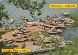 Thassos - Grèce