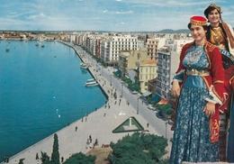 Thessaloniki - Avenue Du Quai , Folklore - Grèce