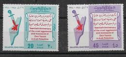 KWAIT 1968 Deir Yassin - Koweït