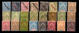 Diégo-Suarez Belle Collection Neufs Et Oblitérés 1892/1893. Bonnes Valeurs. B/TB. A Saisir! - Diégo-Suarez (1890-1898)