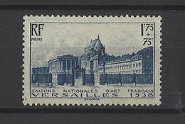 FRANCE  YT  N° 379  Neuf **  1938 - France