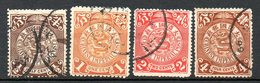 ASIE - (CHINE - EMPIRE) - 1902-09 - N° 60 à 63 - (Lot De 4 Valeurs Différentes) - (Dragon) - Oblitérés