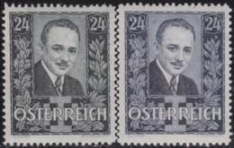 Osterreich      .   Yvert   .      459/460        .    **      .    Postfrisch    .   /  .     MNH - 1918-1945 1. Republik