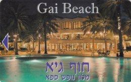 ISRAELE KEY HOTEL Gai Beach - TIBERIAS - Cartes D'hotel