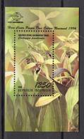 1996 - INDONESIA - Catg.. Mi. 1668 - NH - (CW1822.10) - Indonesia