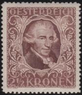 Osterreich      .   Yvert   .    290a       .    **      .    Postfrisch    .   /  .     MNH - 1918-1945 1. Republik