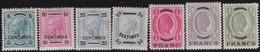 Osterreich-Kreta      .   Yvert   .    1/7     .    **    .  Postfrisch      .   /  .    MNH - 1850-1918 Imperium