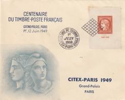 LETTRE COVER. FRANCE. 1949 CITEX PARIS N° 841 - Stamps