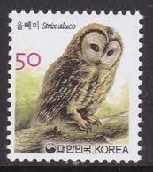 South Korea, Fauna, Birds, Owls MNH / 2005 - Hiboux & Chouettes