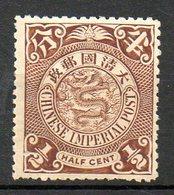 ASIE - (CHINE - EMPIRE) - 1902-09 - N° 60 - 1/2 C. Brun - (Dragon) - Chine