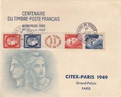 LETTRE COVER. FRANCE. 1949 CITEX PARIS N° 830/833 - Stamps