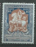 Russie Yvert N° 96 *  -  Az 27103 - 1857-1916 Empire