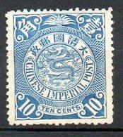 ASIE - (CHINE - EMPIRE) - 1908-10 - N° 79 - 10 C. Bleu - (Dragon) - Chine