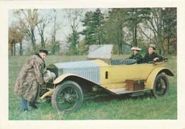 Calendrier : Petit Format Publicitaire : P.DUPIELET : Vétement - Aix En Provence - 1966 ( Format 9,5cm X 6,5cm ) - Calendriers