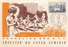 POSTCARD. FRANCE. 1956. FOYER FEMININ - Stamps