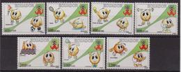 Ecuador 1347/53 1996 Esmeraldas 96 Deportes Sports Chess Tennis Basket Volley MNH - Scacchi