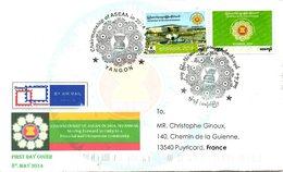 BIRMANIE. Enveloppe 1er Jour De 2014 Ayant Circulé. ASEAN. - Myanmar (Birmanie 1948-...)