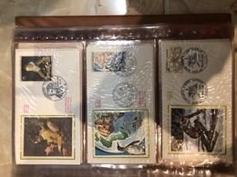 Timbre De France De 1972 à 1973 - Briefmarken