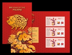 Christmas Island 2019 Mih. 900/01 (Bl.55) 900/01 (Bl.56) 914/15 (Bl.57) Lunar New Year. Year Of The Pig (silk) MNH ** - Christmaseiland