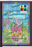 1999 - INDONESIA - Catg.. Mi. 1910 - NH - (CW1822.10) - Indonesia
