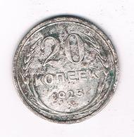 20 KOPEK 1925 CCCP  RUSLAND /0429/ - Russia