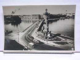 RUSSIE - SAINT PETERSBOURG - LENINGRAD - LOT DE 17 CARTES - Russie