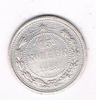 15  KOPEK 1923 CCCP  RUSLAND /0430/ - Russia