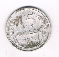 15  KOPEK 1928 CCCP  RUSLAND /0431/ - Russia