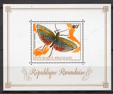 1973 - INDONESIA - Catg.. Mi. 548 - NH - (CW1822.10) - Rwanda