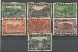 Serie Speciale Aux Territories Et D'herzegovine - 1919-1929 Regno Dei Serbi, Croati E Sloveni