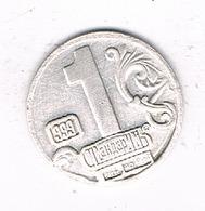 1  KOPEK  1 Gram (Russian Federation)  RUSLAND /0433/ - Russia