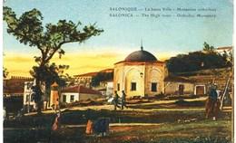 5030 - Gréce  - SALONIQUE  : La Haute Ville  Monastére Ortodoxe - Circulée En 1927 - Grèce