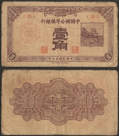 CHINA - 10 Fen / 1 Chiao 1938 P# J48a Japanese Puppet Banks - Edelweiss Coins - Chine