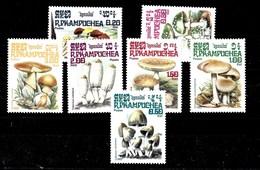 Serie De Kampuchea Nº Yvert 576/82 ** SETAS (MUSHROOMS) - Kampuchea