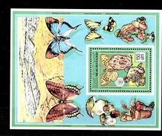 Hoja Bloque De Mauritania Nº Yvert HB-374 ** SETAS (MUSHROOMS) - Mauritanie (1960-...)
