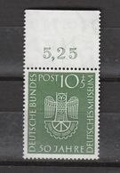 Deutschland BRD **   163 Museum München Oberrand  Geprüft Katalog 28,00 - [7] République Fédérale