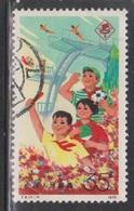 PR CHINA Scott # 1238 Used - Children & Sports - 1949 - ... People's Republic