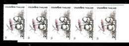 Carnet De Tailandia Nº Yvert C-1184 ** SETAS (MUSHROOMS) - Tailandia